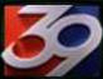 KXTX-TV - KXTX 39 logo used from January 9, 1995 to December 31, 2001.