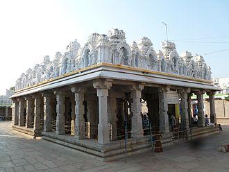 Kanakachalapathi Temple, Kanakagiri - Image: Kanakachalapathi temple Kanakagiri