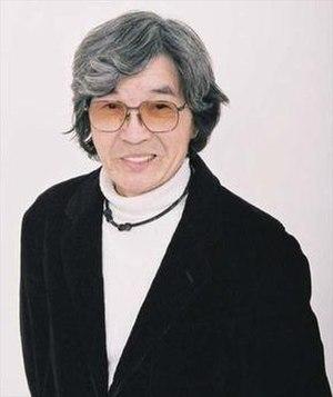 Kaneta Kimotsuki - Image: Kaneta Kimotsuki