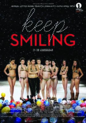 Keep Smiling (2012 film) - Georgian theatrical poster
