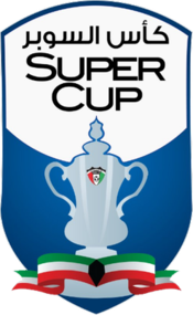 Kuwait,super,cup,logo,new.png