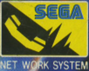 Sega Meganet - Image: Logo Sega Net Work System