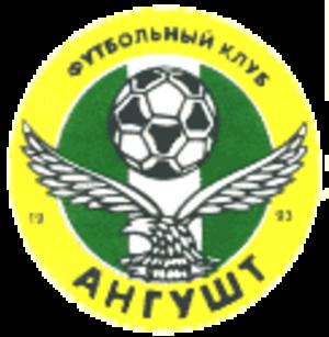 FC Angusht Nazran - Image: Logo of FC Angusht Nazran