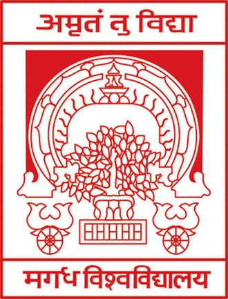 Magadh University - Image: Magadh University logo