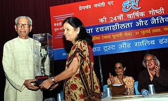 Maitreyi Pushpa - Maitreyi Pushpa receiving the Sudha Smriti Samman on 31 July 2009 by Namvar Singh as Arundhati Roy and Ashok Vajpayee look on