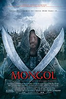 Picture of a movie: Mongol: The Rise Of Genghis Khan