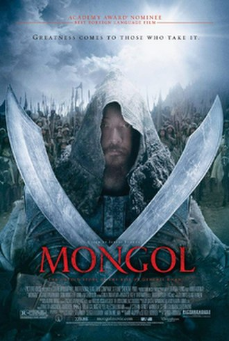 Mongol (film) - Theatrical release poster