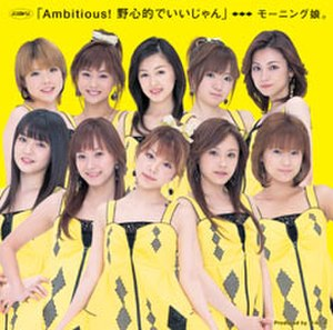 Ambitious! Yashinteki de Ii Jan - Image: Morning Musume Ambitious! Yashinteki de Ii Jan