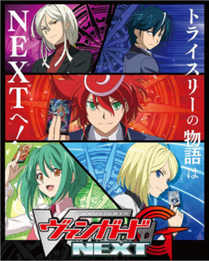 Cardfight!! Vanguard G: NEXT - Image: Official Poster of Cardfight!! Vanguard G NEXT