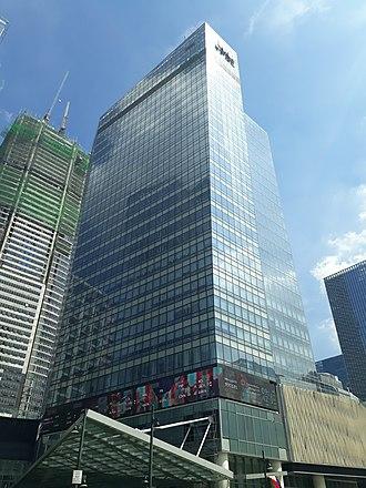 Philippine Stock Exchange - The new Philippine Stock Exchange headquarters in Bonifacio Global City, Taguig