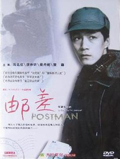 <i>Postman</i> (1995 film) 1995 film directed by He Jianjun