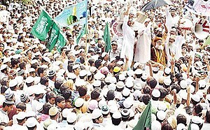All India Ulema and Mashaikh Board - AIUMB Protest against caricatures of the Muslim prophet Muhammad in the city of Sambhal, U.P, India