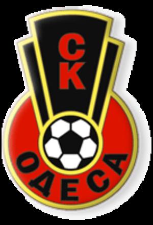 SC Odesa - Image: SK Odessa