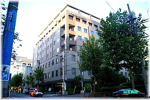 Rikidōzan - Sannoh Hospital Rikidōzan entered this hospital after being fatally injured.