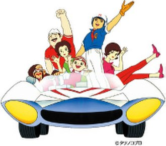 Speed Racer - From left to right: Chim-Chim, Pops, Mom, Spritle, Speed, and Trixie in the Mach 5