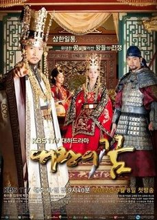 <i>Dream of the Emperor</i> 2011–2012 South Korean television series