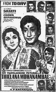 <i>Thillana Mohanambal</i> 1968 film by A. P. Nagarajan