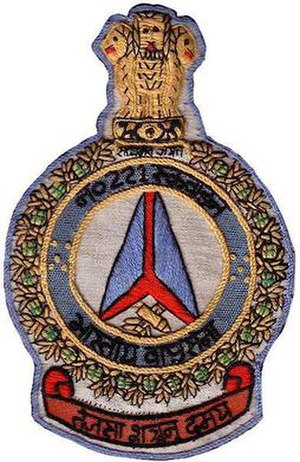 No. 221 Squadron IAF - Image: This is a logo for No. 221 Squadron IAF