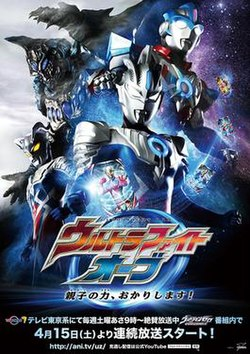 download ultraman orb episode 12 sub indo