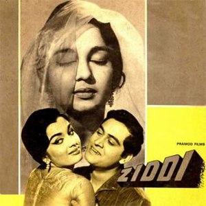 Ziddi (1964 film) - Image: Ziddi 1964