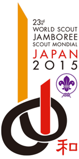 23rd World Scout Jamboree - Image: 23rd World Scout Jamboree