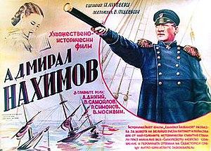 Admiral Nakhimov (film) - Image: Admiral Nakhimov (film)