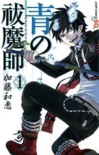 <i>Blue Exorcist</i> Japanese manga series by Kazue Kato