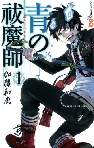 Blue Exorcist - The cover of 'Blue Exorcist' volume 1 as published by Shueisha, with a picture of the main character Rin Okumura with his sword and his blue flames