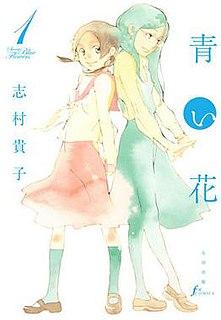 <i>Sweet Blue Flowers</i> Japanese yuri manga series written and illustrated by Takako Shimura