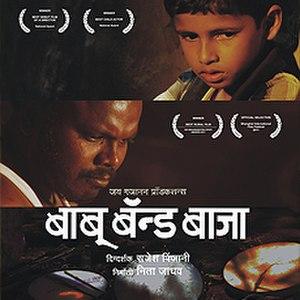 Baboo Band Baaja - Movie Poster