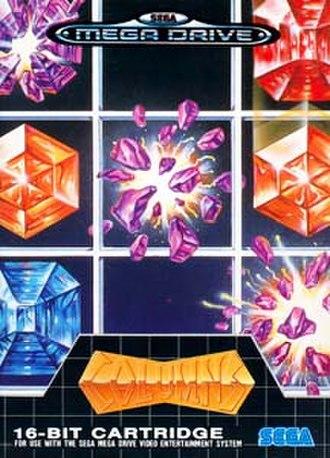 Columns (video game) - Cover art