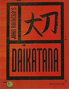 Daikatanabox.jpg