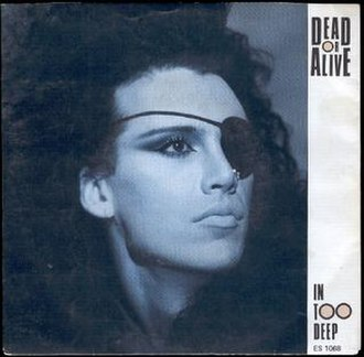 In Too Deep (Dead or Alive song) - Image: Dead Or Alive In Too Deep OZ45Frnt Cv 150 80