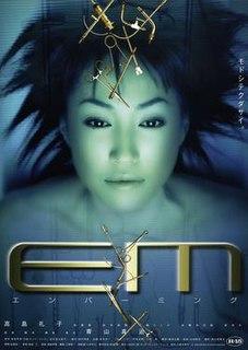 <i>EM Embalming</i> 1999 Japanese film