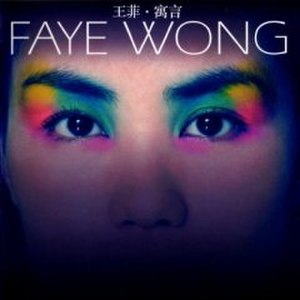 Fable (album) - Image: Faye Wong Fable