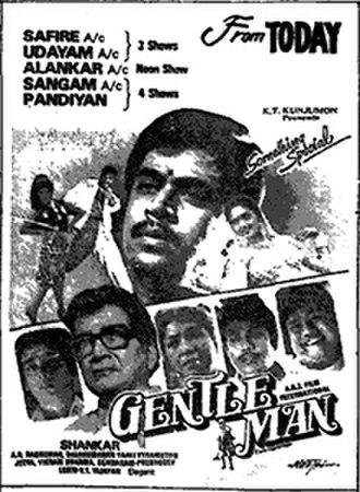 Gentleman (1993 film) - Poster