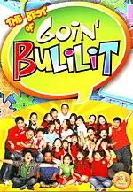 Goin Bulilit June 26, 2016 Filipino Teleserye