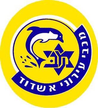 Maccabi Ironi Ashdod F.C. - The old logo (1981–1999)