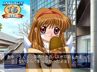 Kanon (visual novel) - Typical dialogue and narrative in Kanon, depicting the main character Yuichi talking to Ayu.