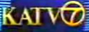 KATV - KATV logo, used from 1990 to 1993.