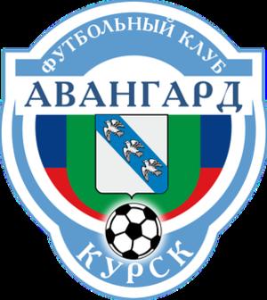 FC Avangard Kursk - Image: Logo of FC Avangard Kursk