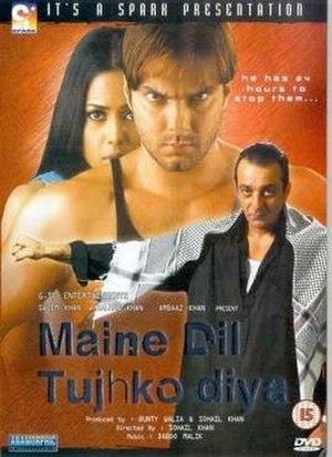 Maine Dil Tujhko Diya - DVD Cover