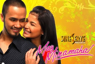 May Minamahal (TV series) - Image: Mayminamahallogo