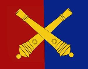 Myanmar Army - Image: Mm artillery flag