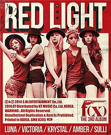 Red Light album cover.jpg