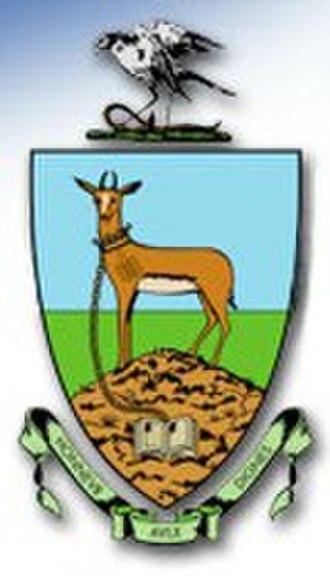 Roedean School (South Africa) - Image: Roedean 00