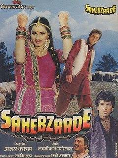 <i>Sahebzaade</i> 1992 film by Ajay Kashyap