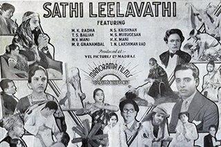 <i>Sathi Leelavathi</i> (1936 film) 1936 film by Ellis R. Dungan
