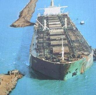 Economy of South Korea - Breakwater Construction in Seosan coast (1984)