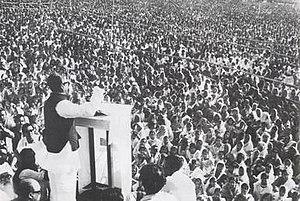 Suhrawardy Udyan - Sheikh Mujibur Rahman delivering his speech on 7 March 1971.